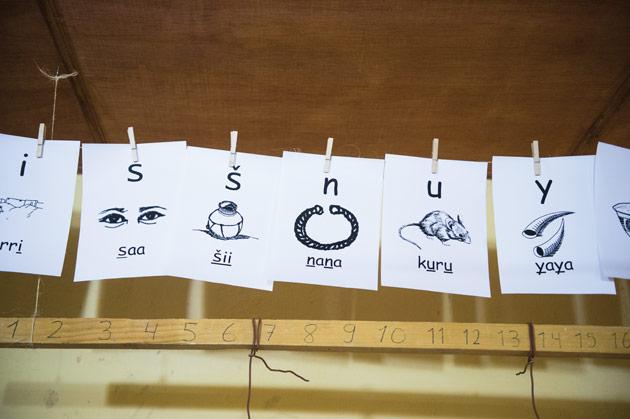 Chadian language
