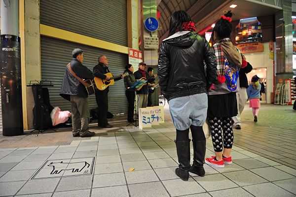 christmas outreach in japan
