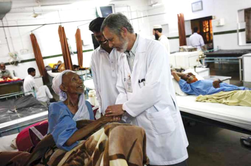 bach christian hospital